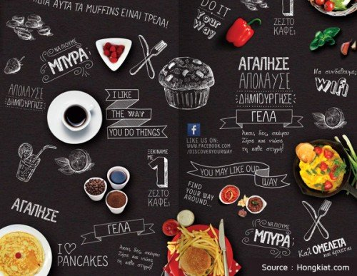 11-drinks-and-food-menu-restaurant-designs