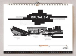 Black_And_White_Architectures_Calendar