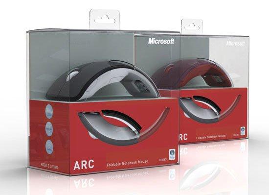 desain kemasan microsoft