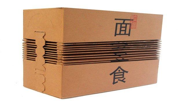 package-34