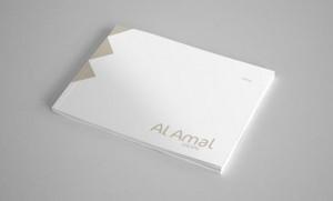 company-profile-32a