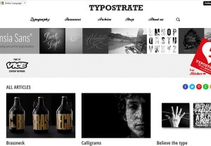 typography_blog_08typostrate