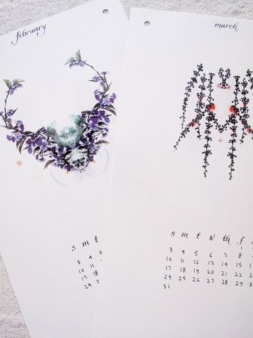Calendar_symmetrical-watercolors-calendar